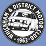 Whickham Motor Club